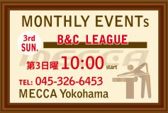 "MECCA Yokohama:第3週日曜は""B&Cリーグ""(15日)"