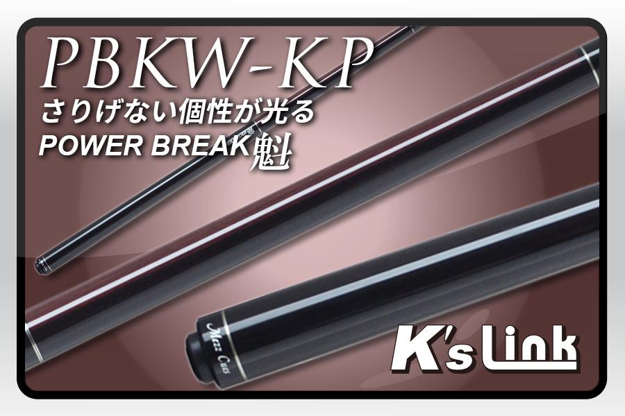 pbkw-kp