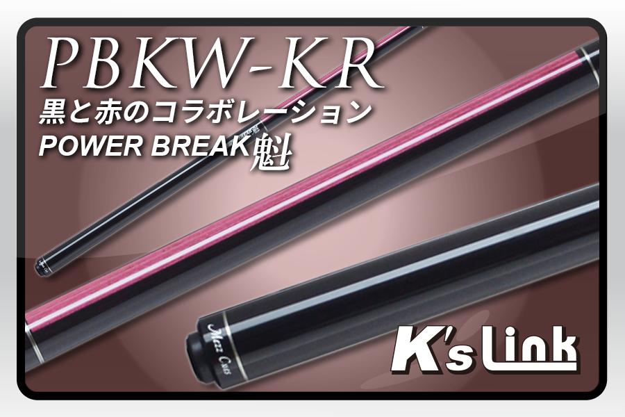 pbkw-kr