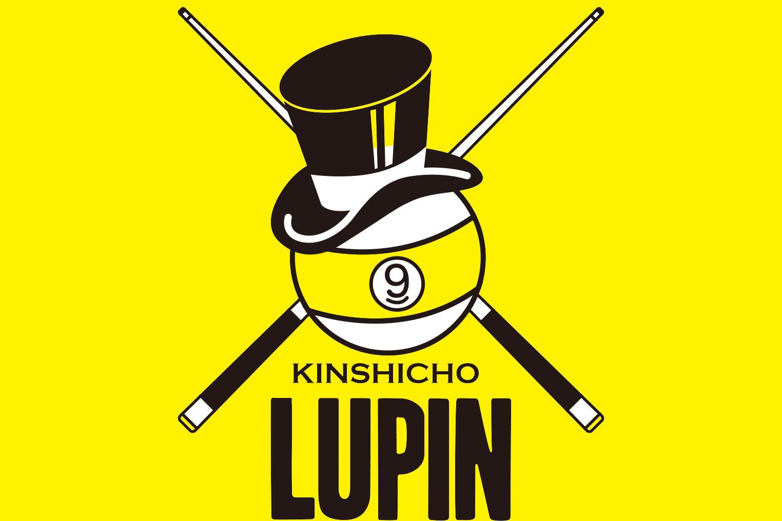 lupin_logo