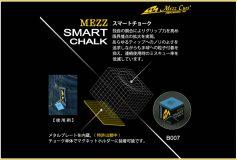Mezz Smart Chalk & Chalk Cover