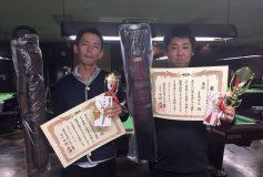 第14回東日本埼玉9ボール選手権:喜島安広優勝!