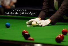 ADAM CUP 16th Snooker JAPAN Open、ベスト4出揃う!