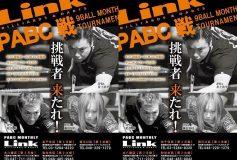 Link 北千住:PABC Monthly(4月23日)