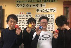 """名古屋""""SPACE G"""":ウィークリー(23日)"""