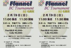 Flannel:BCトーナメント(2月19日)