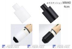 NEWART:新製品! エクステンション MM40(4cm)!