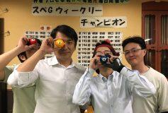 """名古屋""""SPACE G"""":ウィークリー(27日)"""
