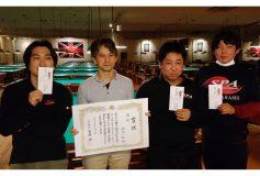 第15回 水戸市長杯9ボールトーナメント:結果