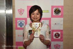 2017 全日本女子プロツアー第1戦:中島美秀、公式戦初優勝!
