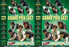 2017 グランプリイースト第7戦:北海道予選要項(3日)
