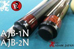 ERスポーツ:ADAM ジャンプ&ブレイクキュー、AJBシリーズ!