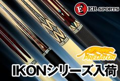 ERスポーツ:PREDATOR IKON3 シリーズ入荷!