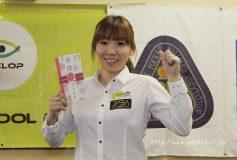 第28回 大阪クイーンズオープン:和泉早衣子、プロ入り初優勝!