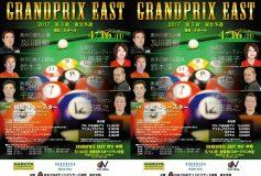 2017 グランプリイースト第3戦:東北予選要項