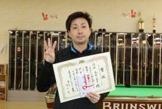 2017 全日本ローテーション:大井直幸、大会3勝目!