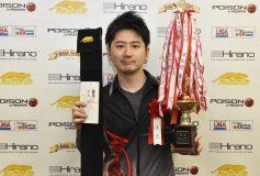 第39回 9-Ball Classic 10ボールチャンピオンシップ:波佐間慶太、優勝!
