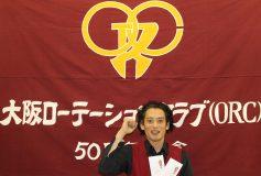 第34回 ORCオープン:ORCの吉岡保俊が優勝!