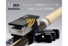 NEWART:新製品「QMD Ver2.0」発売中!