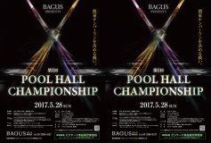 BAGUS:第1回 POOL HALL CHAMPIONSHIP -店舗対抗戦-