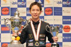 第74回全日本3C選手権:界敦康、初優勝!