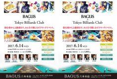 BAGUS 六本木:ビリヤードイベント開催!(6月14日)