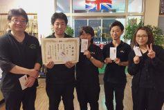 第15回東日本IRCナインボール:喜島安広優勝