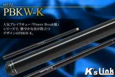 K's Link:MEZZ Power Break 魁 PBKW-K販売中!