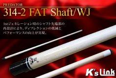 K's Link:SUMMER SALE対象商品 / Predator 314-2 FAT シャフト WJ