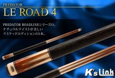 K's Link:PREDATOR LE ROAD 4 在庫あり!