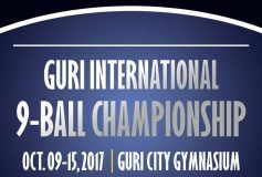 2017 Guri International 9-Ball Championship:要項【S1〆切は9月22日】