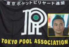 東京TPA・8月月例会結果