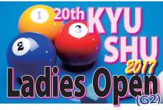 第20回九州レディースオープン:本日決勝日!【USTREAM】