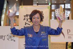 第20回九州レディースオープン:栗林美幸、連覇達成!
