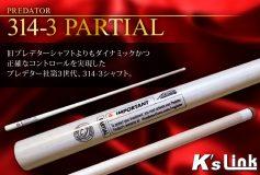 K's Link:PREDATOR 314-3 シャフト(PARTIAL)販売中!