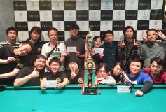 第5回 BAGUS BILLIARDS TEAM BATTLE:結果
