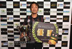2017 グランプリイースト第7戦:栗林達優勝 !年間MVPは土方隼斗!