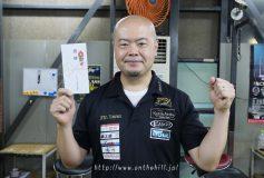 2017 グランプリイースト第7戦東北代表は大井仁!