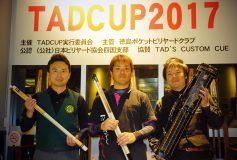 TAD CUP 2017:結果