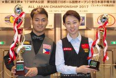 第50回 全日本選手権:男子はヨハン・チュアが2年ぶり、女子は陳思明が6年ぶり、それぞれ2勝目!