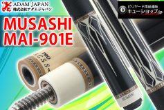 """CUE-SHOP.JP:ADAM MUSASHI """"MAI-901E"""""""