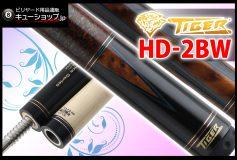CUE-SHOP.JP:TIGER HD-2BW、新入荷!