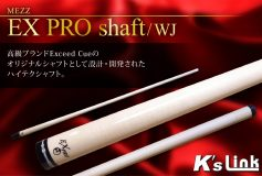 K's Link:「EX PRO シャフト WJ」在庫あり!