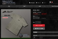 MEZZ BILLIARD SQUARE:グレーのMEZZ Tシャツ!