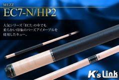 K's Link:MEZZ EC7シリーズ「EC7-N/HP2」在庫あり!
