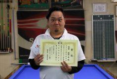 第23回 京都オープン:鏡園勝、優勝!
