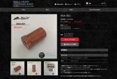 MEZZ BILLIARD SQUARE:カリンバール使用の銘木プロテクター!