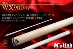 K's Link:MEZZ WX900/W、取り扱いあり!