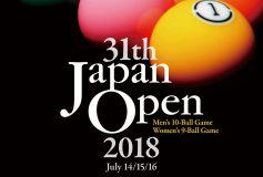 2018 ジャパンオープン:4月2日より、観戦チケット発売開始!