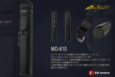 ERスポーツ:限定生産品 MEZZ MO-610 入荷!